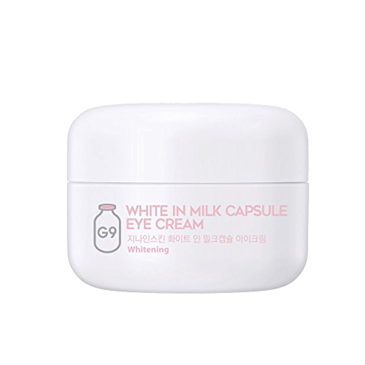 美しい小道具放散するG9SKIN(ベリサム) White In Milk Capsule Eye Cream ホワイトインミルクカプセルアイクリーム 30g