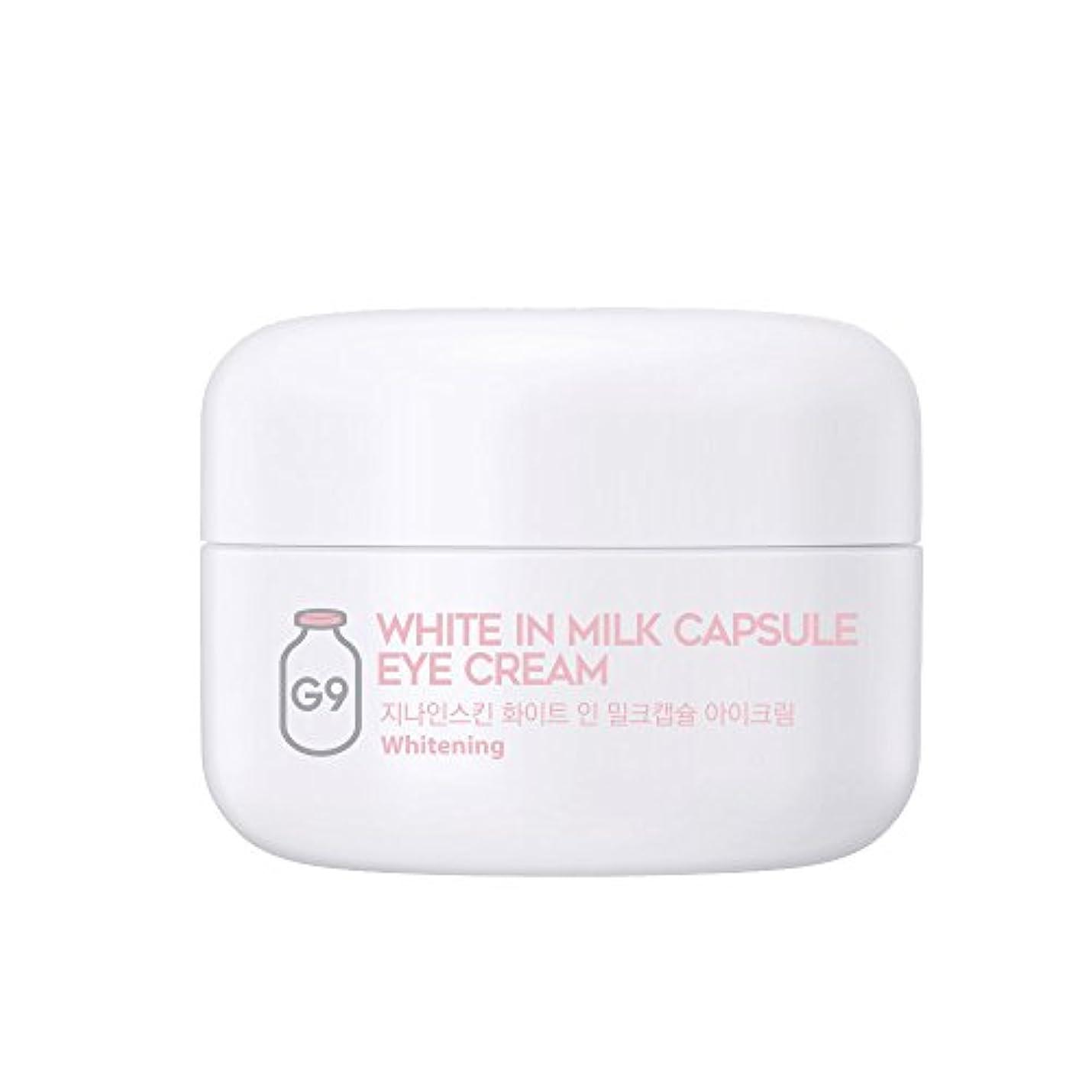 センブランス簡単に囲まれたG9SKIN(ベリサム) White In Milk Capsule Eye Cream ホワイトインミルクカプセルアイクリーム 30g
