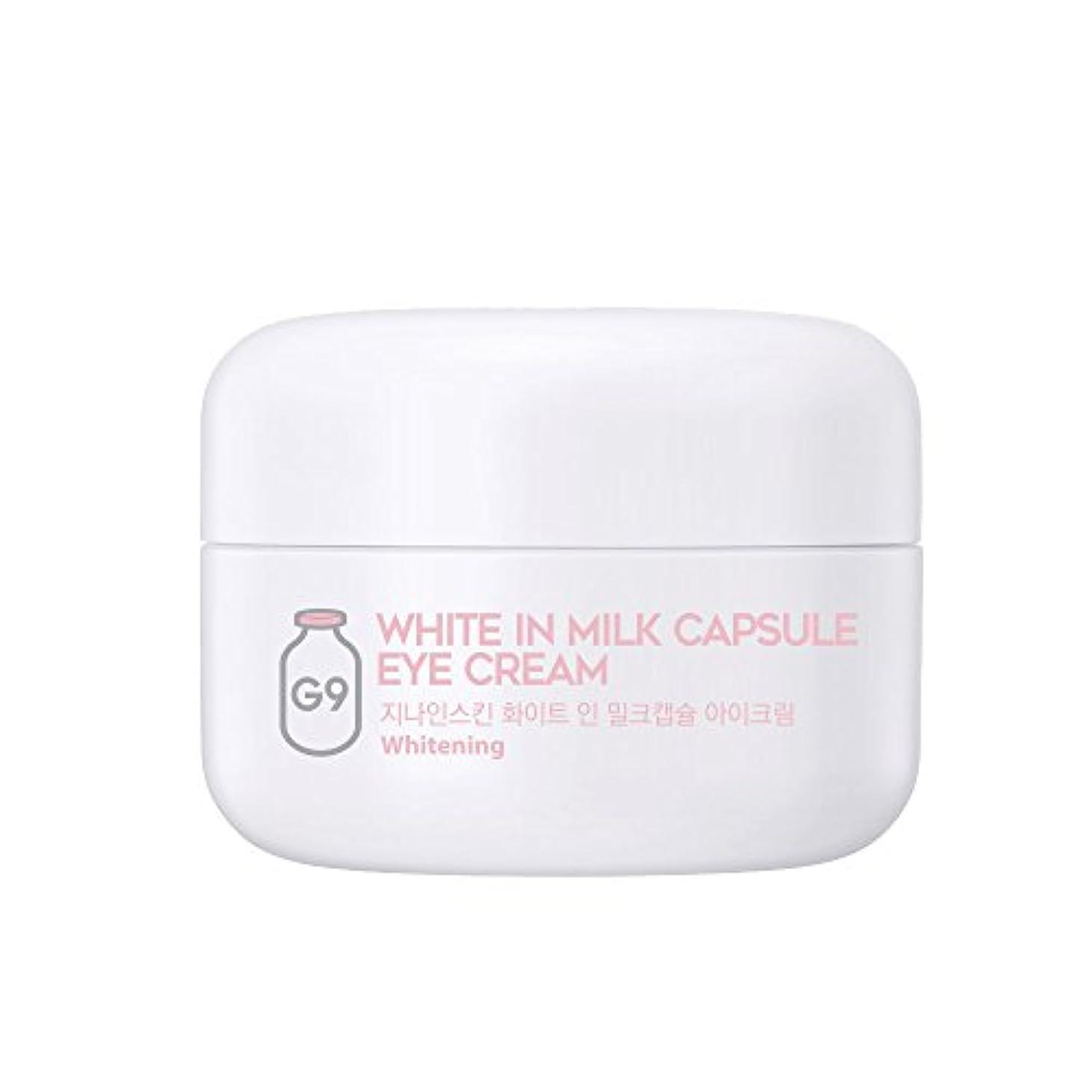 農村金曜日キノコG9SKIN(ベリサム) White In Milk Capsule Eye Cream ホワイトインミルクカプセルアイクリーム 30g