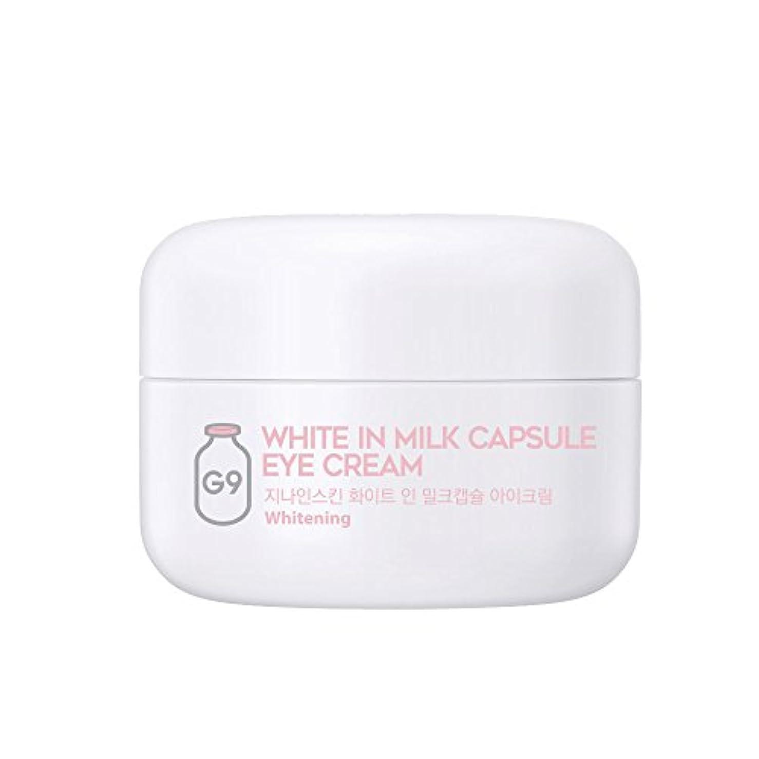 入学するスパイラル建てるG9SKIN(ベリサム) White In Milk Capsule Eye Cream ホワイトインミルクカプセルアイクリーム 30g
