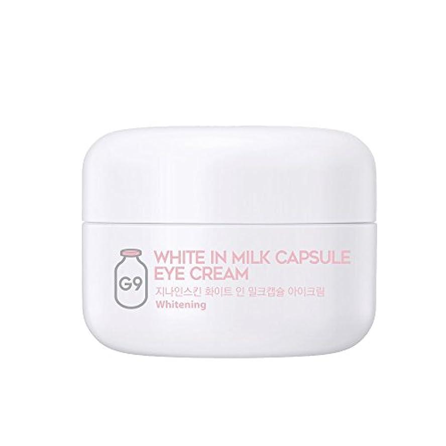 重さ便益野心G9SKIN(ベリサム) White In Milk Capsule Eye Cream ホワイトインミルクカプセルアイクリーム 30g