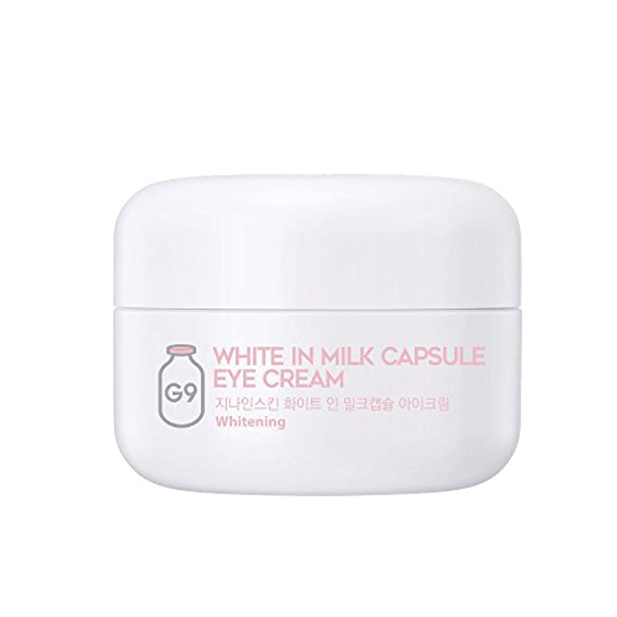 寄付する情緒的旅行G9SKIN(ベリサム) White In Milk Capsule Eye Cream ホワイトインミルクカプセルアイクリーム 30g