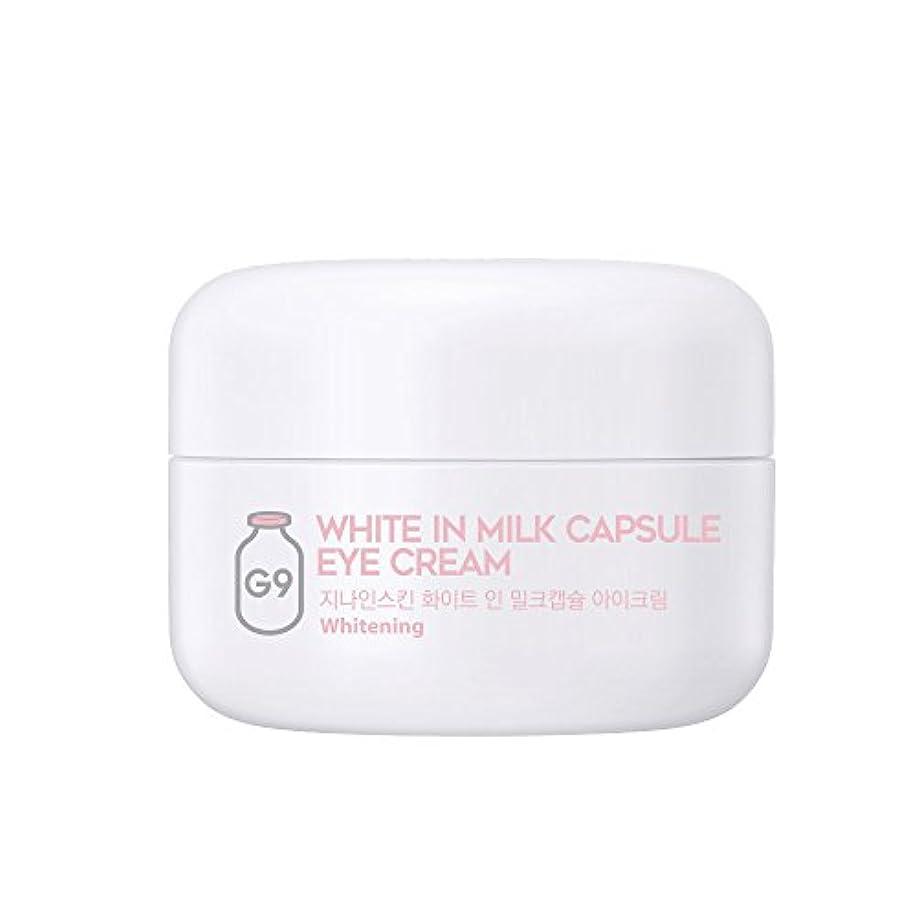 紳士疫病毒G9SKIN(ベリサム) White In Milk Capsule Eye Cream ホワイトインミルクカプセルアイクリーム 30g