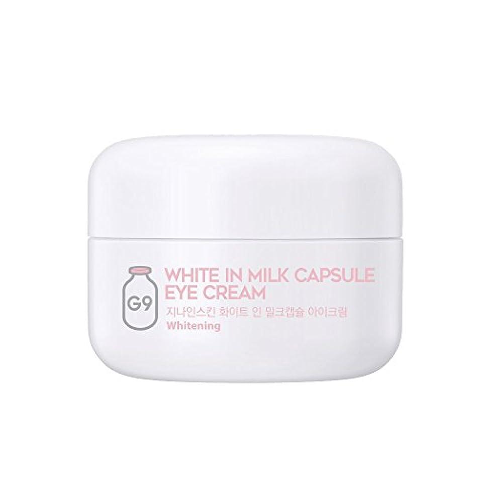 酔う飼い慣らすアストロラーベG9SKIN(ベリサム) White In Milk Capsule Eye Cream ホワイトインミルクカプセルアイクリーム 30g
