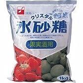 スプーン印 氷砂糖クリスタル 1KG×10袋