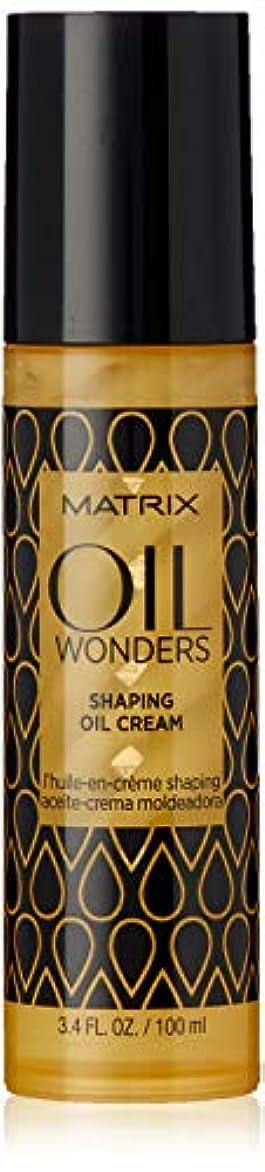 慣れる雑草させるマトリックス Oil Wonders Shaping Oil Cream 100ml/3.4oz並行輸入品