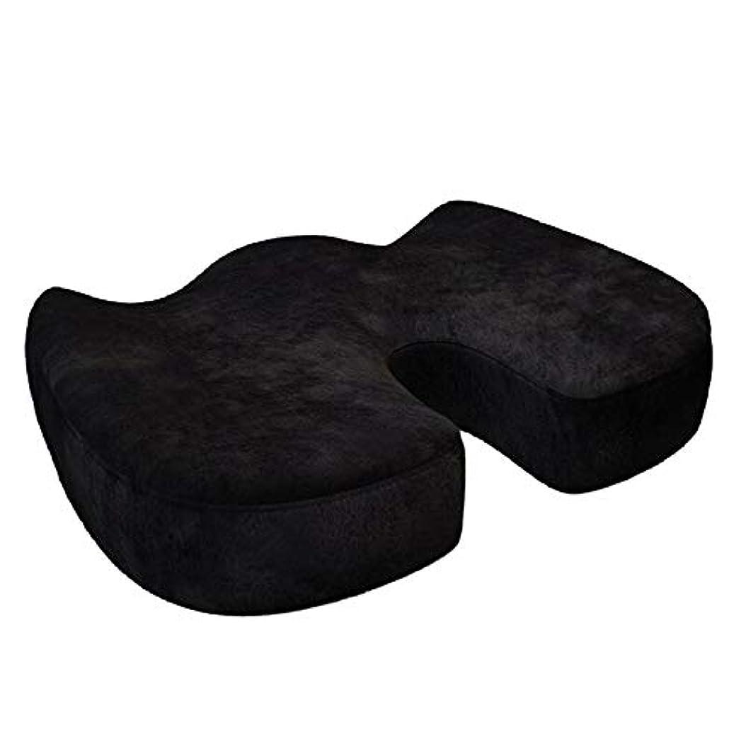 真剣に預言者子供時代LIFE をホット販売整形外科枕シート低反発椅子オフィスクッション尾骨 クッション 椅子