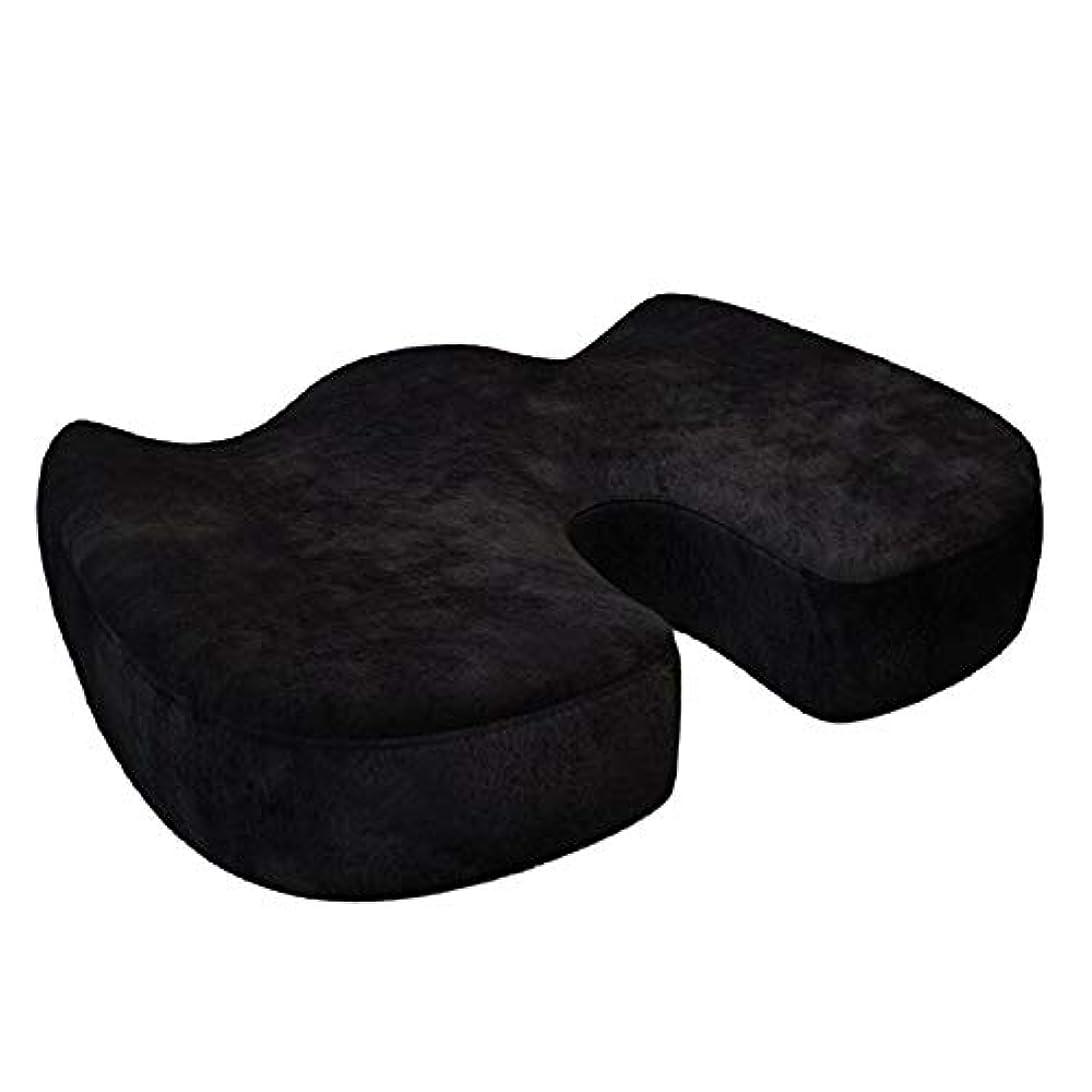 増幅するかかわらずショートカットLIFE 整形外科枕シート低反発椅子オフィスクッション尾骨 クッション 椅子