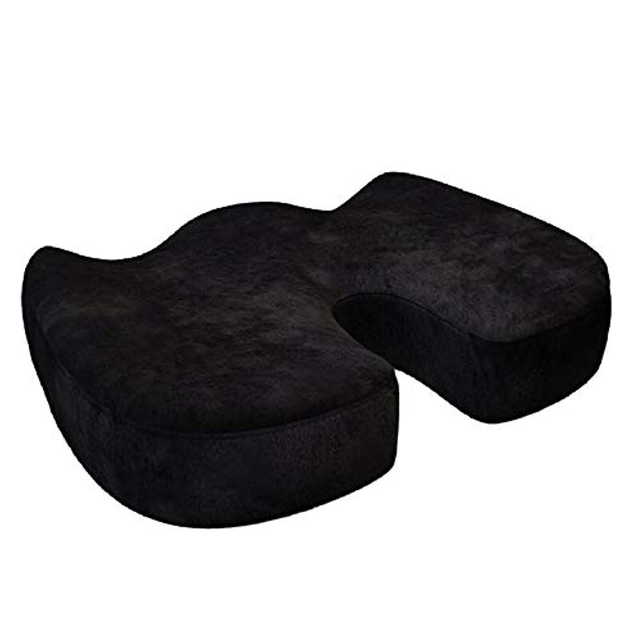 ネスト経済洗剤LIFE 整形外科枕シート低反発椅子オフィスクッション尾骨 クッション 椅子