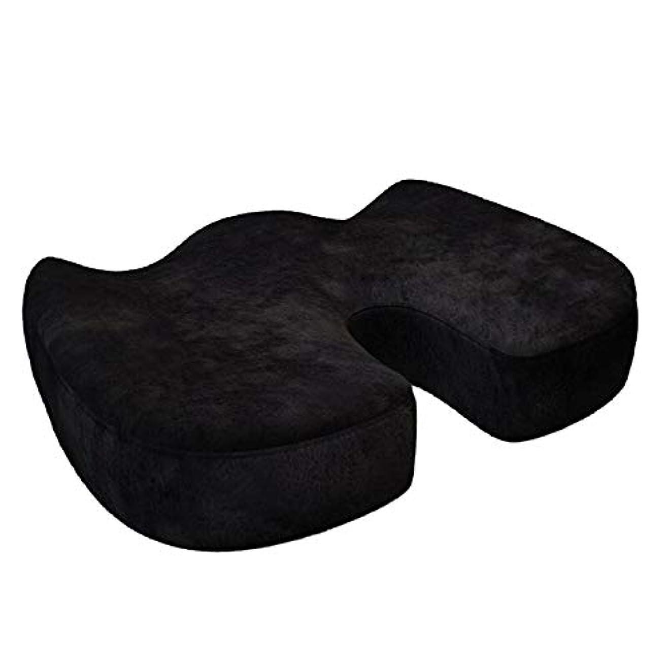 たるみ欠員チャレンジLIFE をホット販売整形外科枕シート低反発椅子オフィスクッション尾骨 クッション 椅子