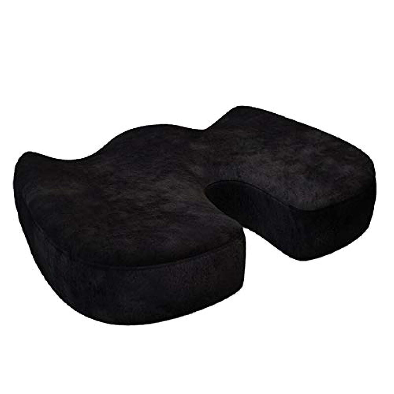 ショートダイジェストうっかりLIFE 整形外科枕シート低反発椅子オフィスクッション尾骨 クッション 椅子