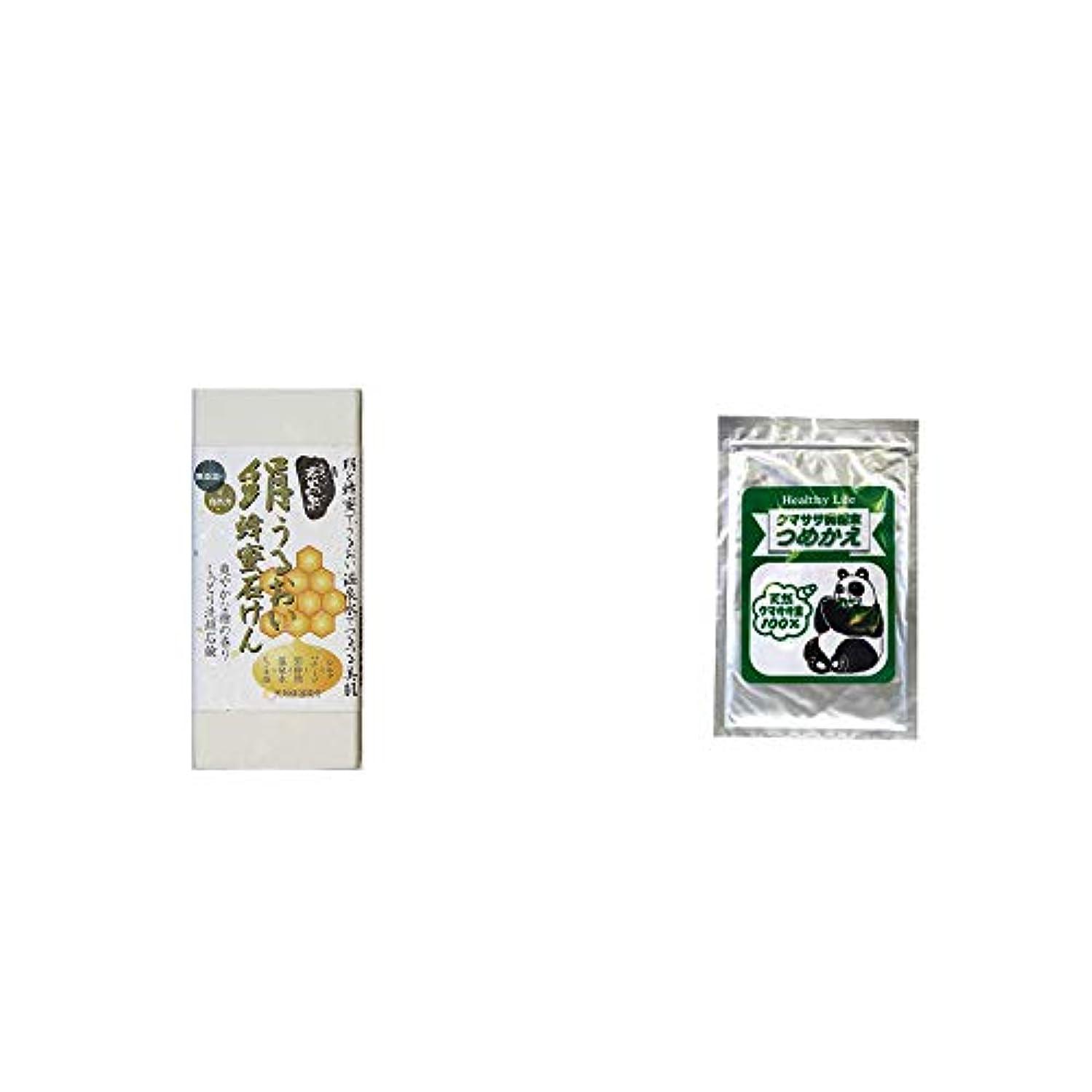 関連する酸罪人[2点セット] ひのき炭黒泉 絹うるおい蜂蜜石けん(75g×2)?木曽産 熊笹100% クマササ微粉末 詰め替え用 (60g)