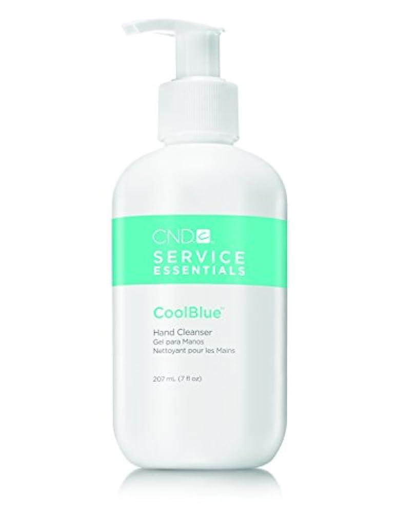 居心地の良いカール居心地の良いCND Prep - CoolBlue - 7oz