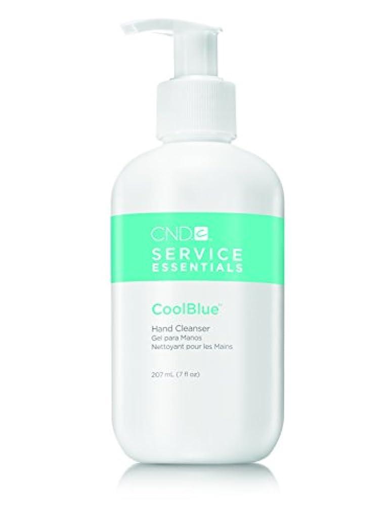 警戒懐疑論派生するCND Prep - CoolBlue - 7oz