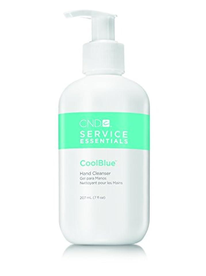 外出金曜日切断するCND Prep - CoolBlue - 7oz