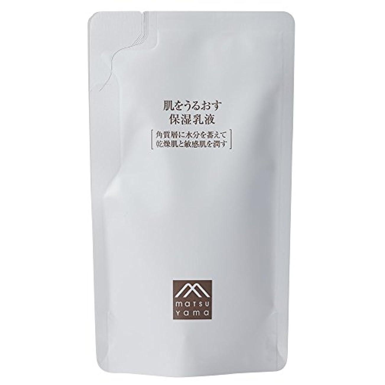 ミスペンドグラス企業肌をうるおす保湿乳液 詰替用