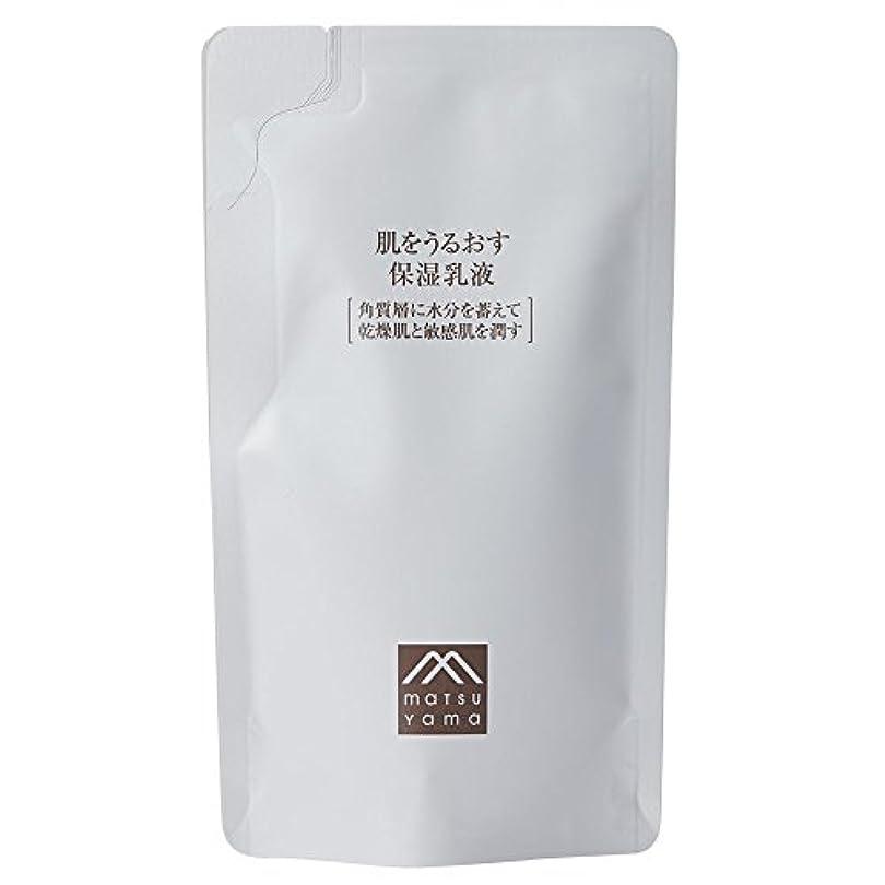 クスクスオーディション保全肌をうるおす保湿乳液 詰替用