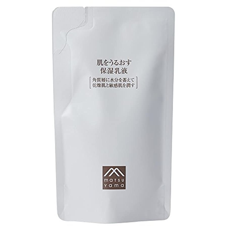 粘土脱走同意肌をうるおす保湿乳液 詰替用