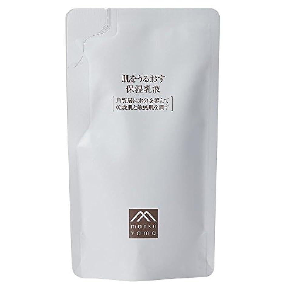 条件付き安西安西肌をうるおす保湿乳液 詰替用
