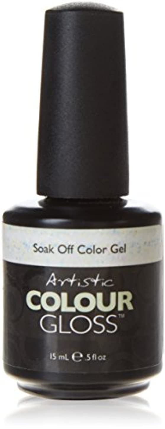 繰り返す追加する息苦しいArtistic Colour Gloss - Karma - 0.5oz/15ml