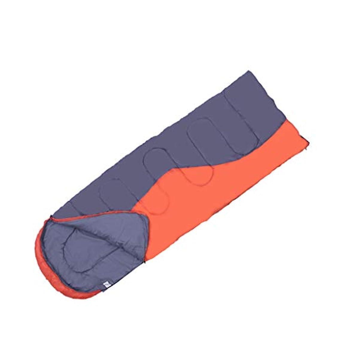 菊胆嚢観光LCSHAN 寝袋ポリエステル多機能ユニバーサル季節屋外防水服 (色 : Orange)