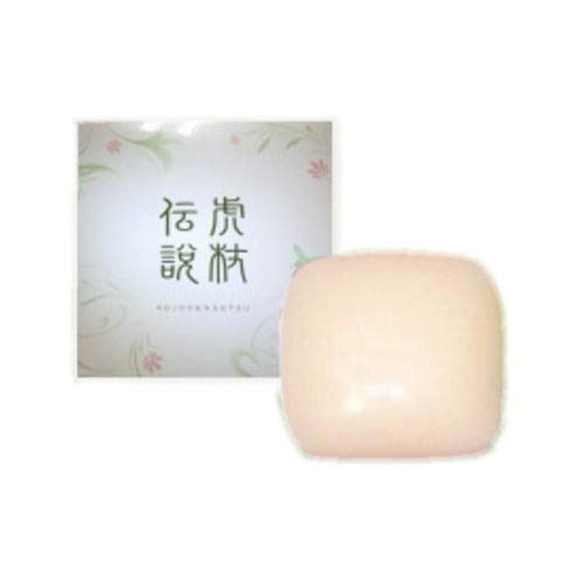 クリック閉塞膿瘍虎杖伝説石鹸 90g