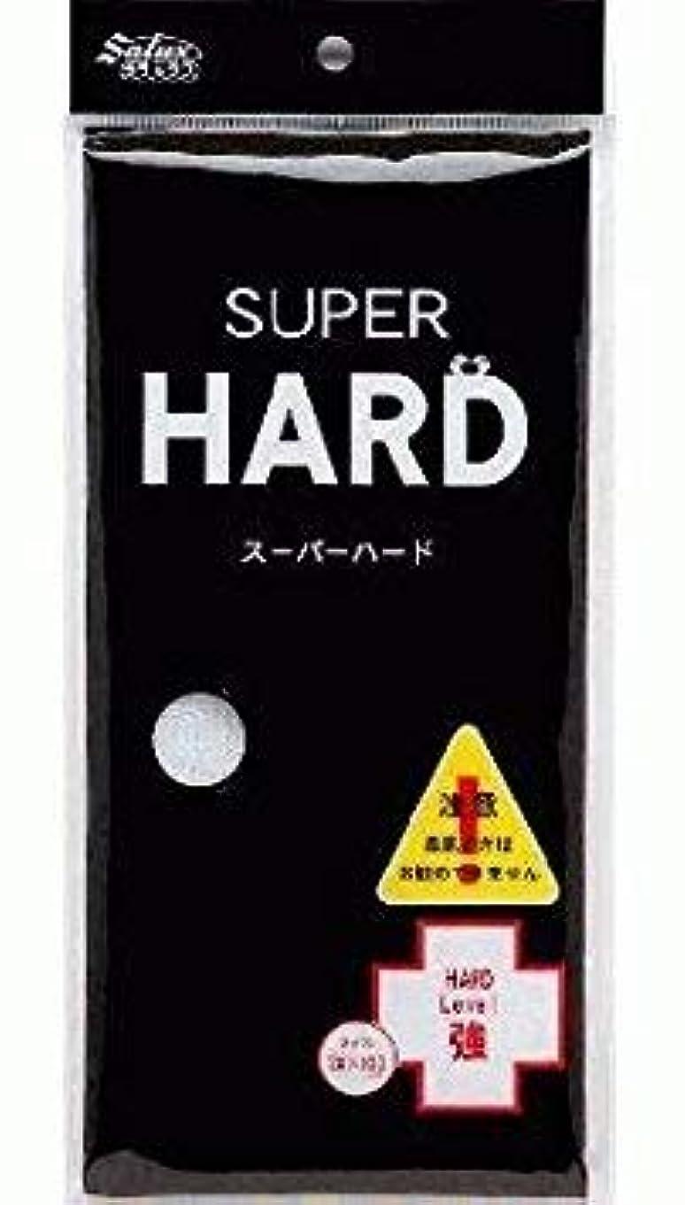 スーパーハード ボディ