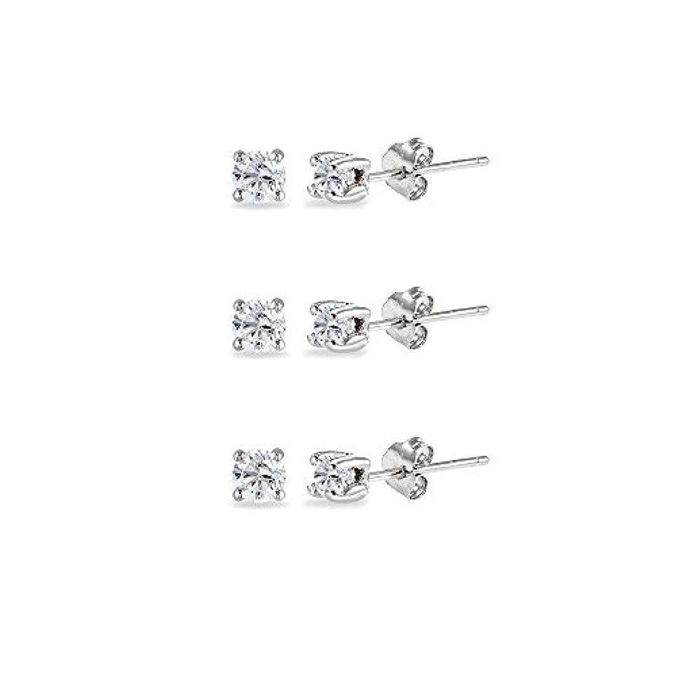 血にやにやおとこ3-pair設定スターリングシルバー宝石用原石2 mm Tinyラウンドスタッドイヤリング
