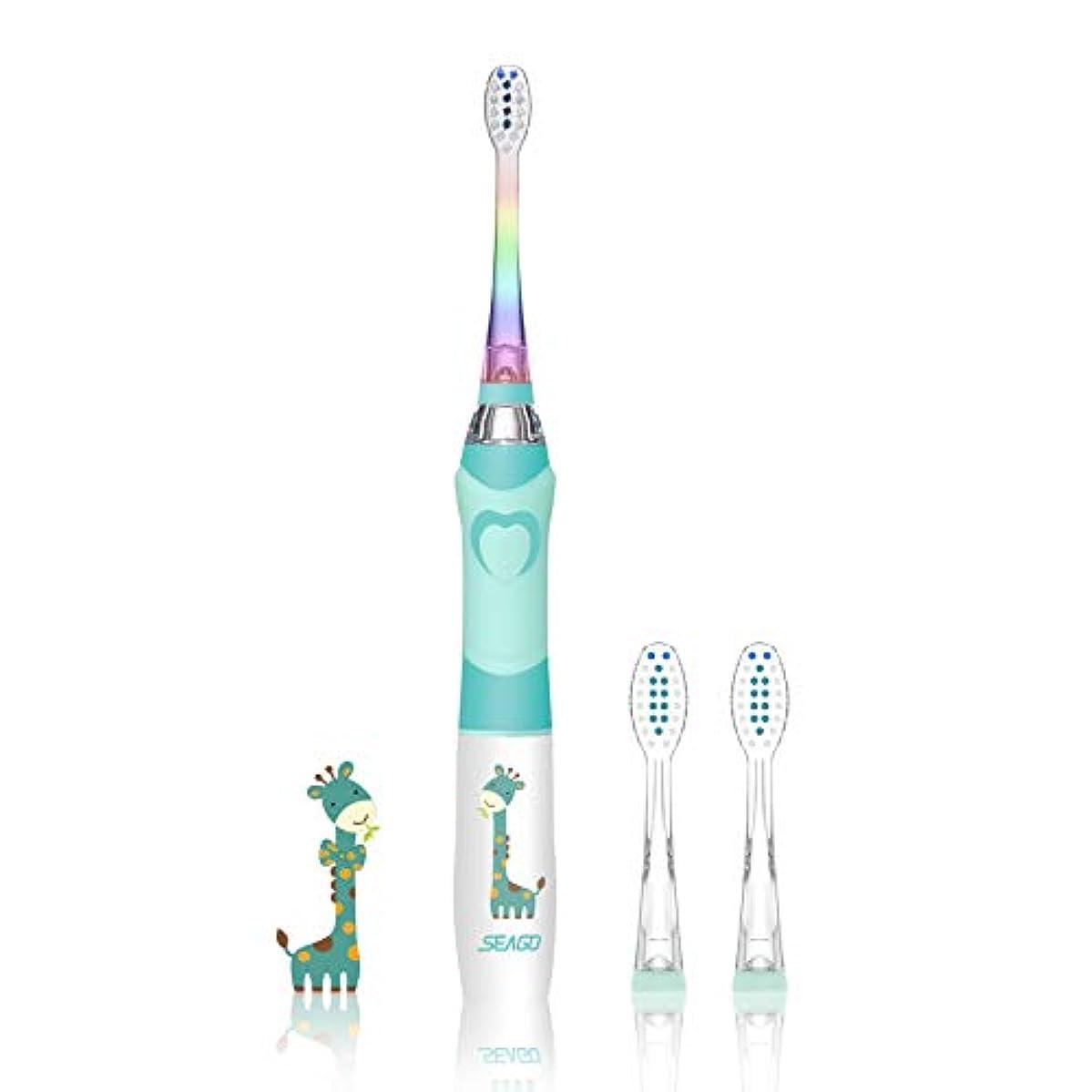 絶えずヨーグルトつぼみ電動歯ブラシ子供用 SEAGO 音波歯ブラシLEDランプ付き 替えブラシ2個 IPX7級防水2分オートタイマ 977(グリーン)