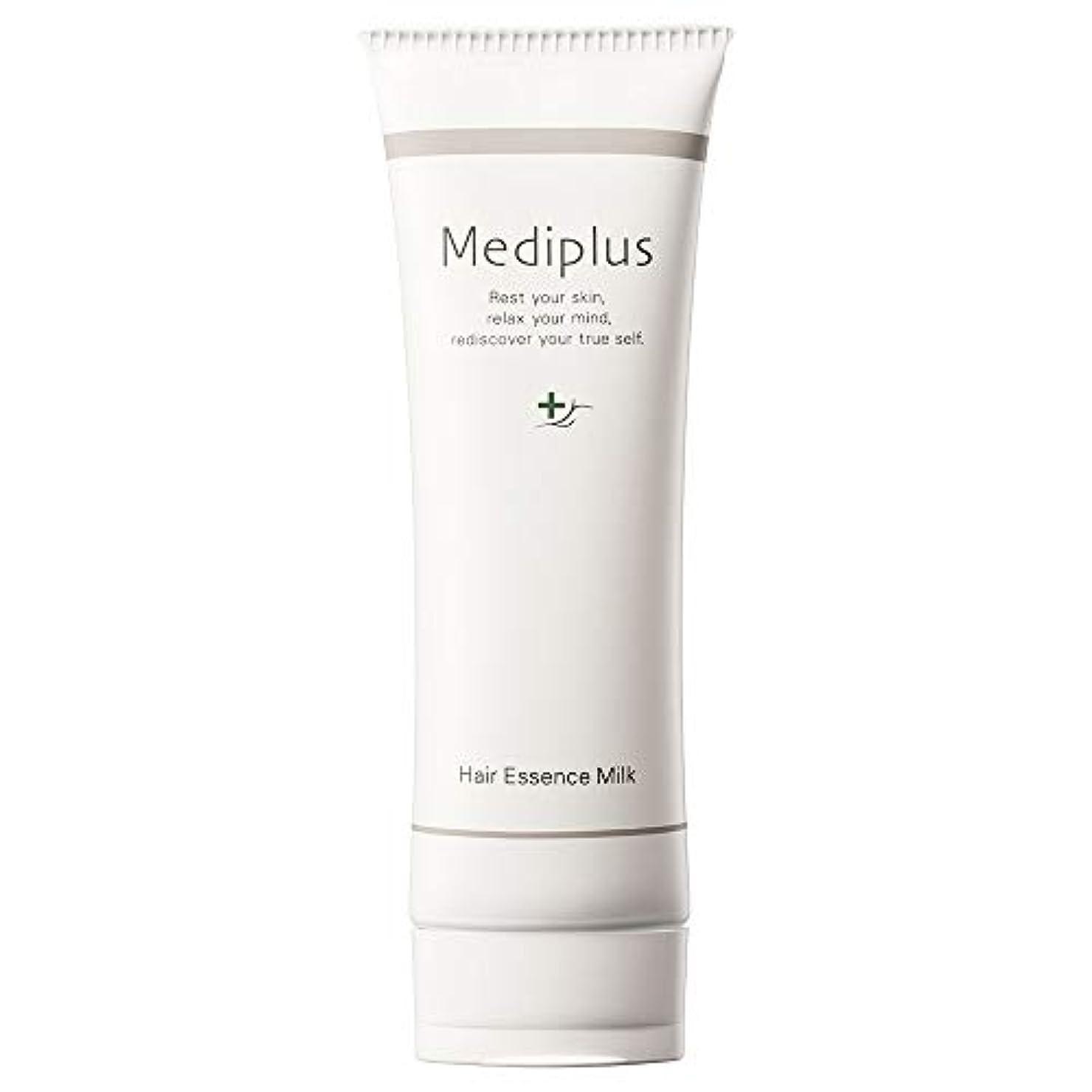 mediplus メディプラス ヘアエッセンスミルク 120g