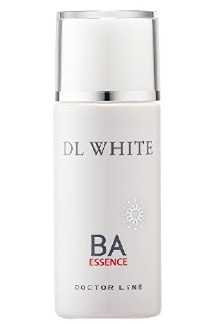ジレンマ軸準備したドクターライン(Doctor Line) DLホワイト BAエッセンス