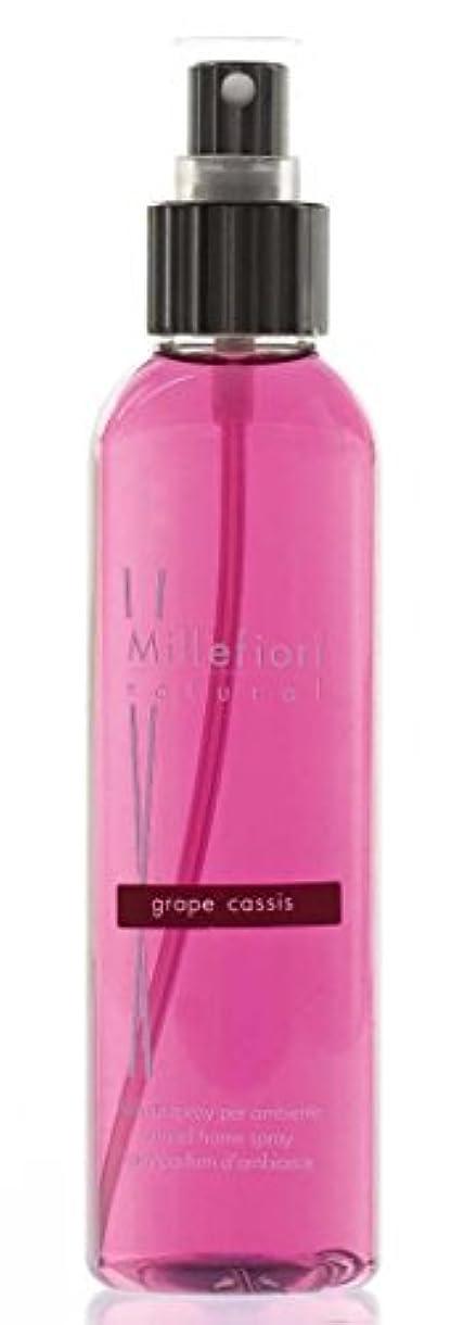 中国しがみつく皮肉Millefiori ホームスプレー150ml [Natural] グレープカシス 7SRGC