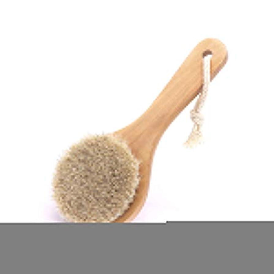 カバレッジ強打抜け目のない馬毛ボディブラシ 女性 角質除去 木製 短柄 足を洗う