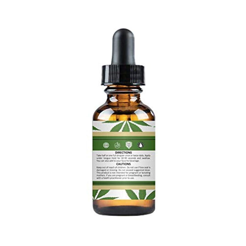 鎮痛のための有機麻オイル睡眠補助抗ストレス不安1000mg天然麻エキスが肌と髪に役立ちます (1000mg)