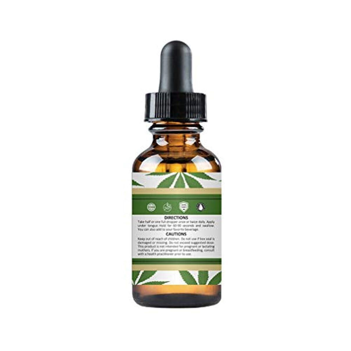 アデレードホバー羊飼い鎮痛のための有機麻オイル睡眠補助抗ストレス不安1000mg天然麻エキスが肌と髪に役立ちます (1000mg)