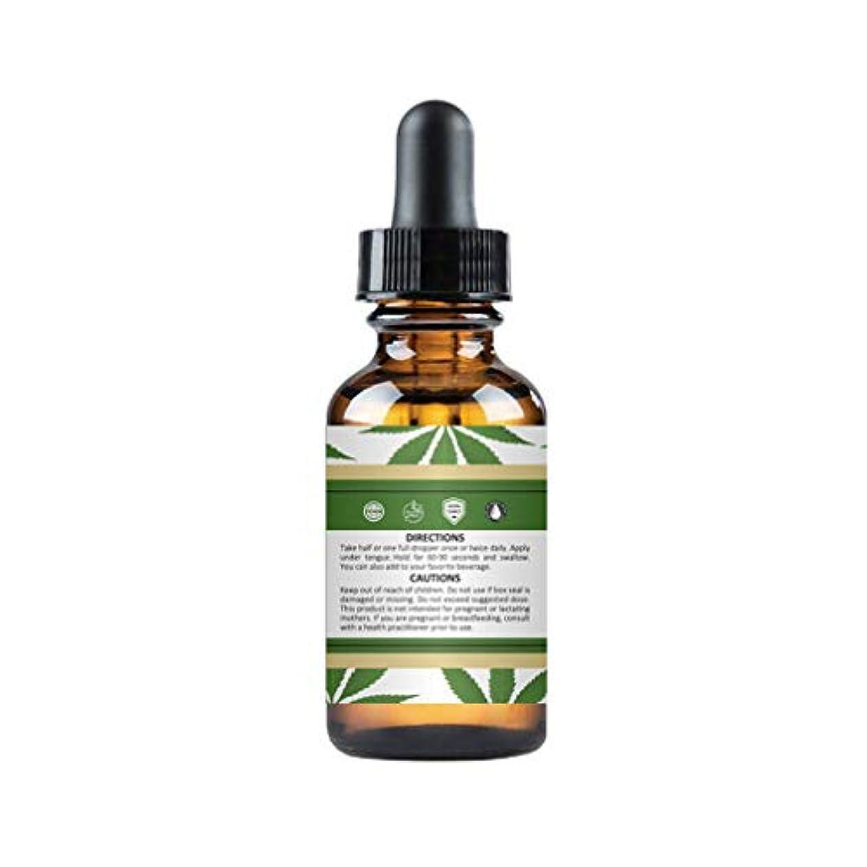 数反対権利を与える鎮痛のための有機麻オイル睡眠補助抗ストレス不安1000mg天然麻エキスが肌と髪に役立ちます (1000mg)