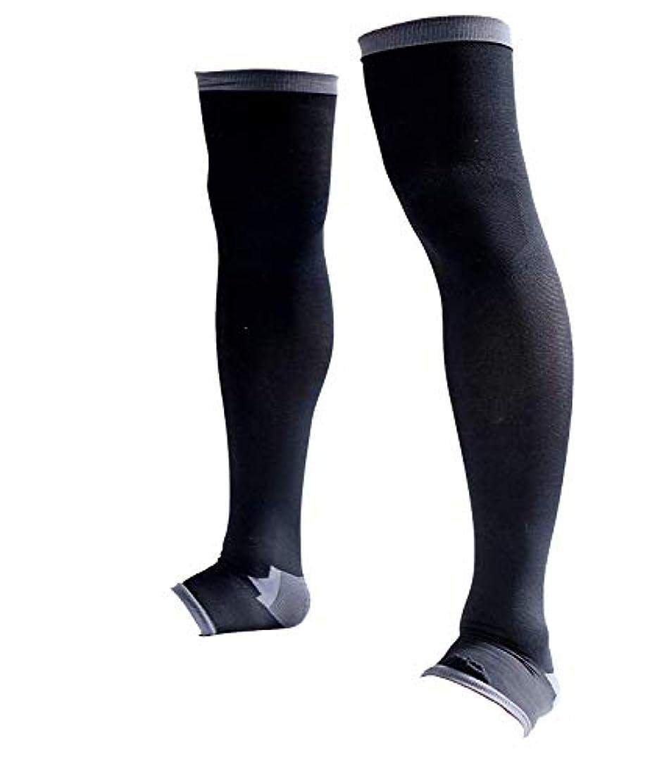 クーポン感謝するサーバント男性専用脚すっきり対策オープントゥ着圧ソックス 膝上 M-L 順天堂大学客員教授推奨