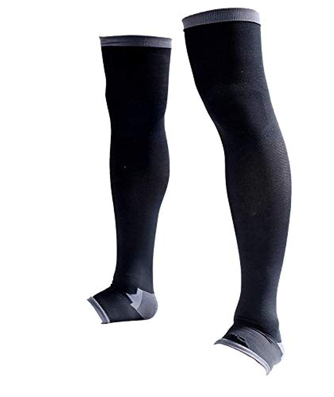 果てしないぬいぐるみ美人男性専用脚すっきり対策オープントゥ着圧ソックス 膝上 L-LL 順天堂大学客員教授推奨