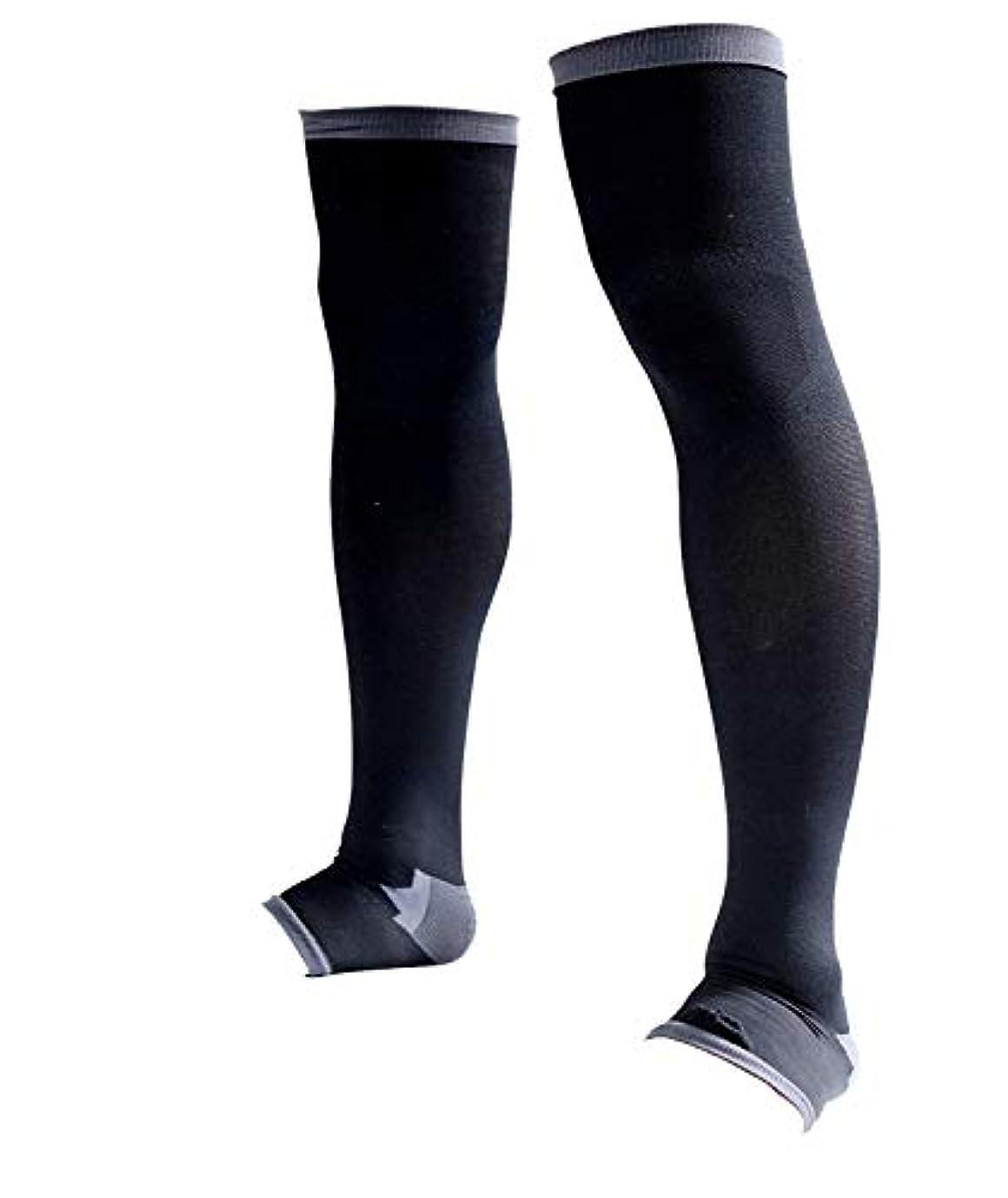 絶えず大混乱定期的に男性専用脚すっきり対策オープントゥ着圧ソックス 膝上 L-LL 順天堂大学客員教授推奨