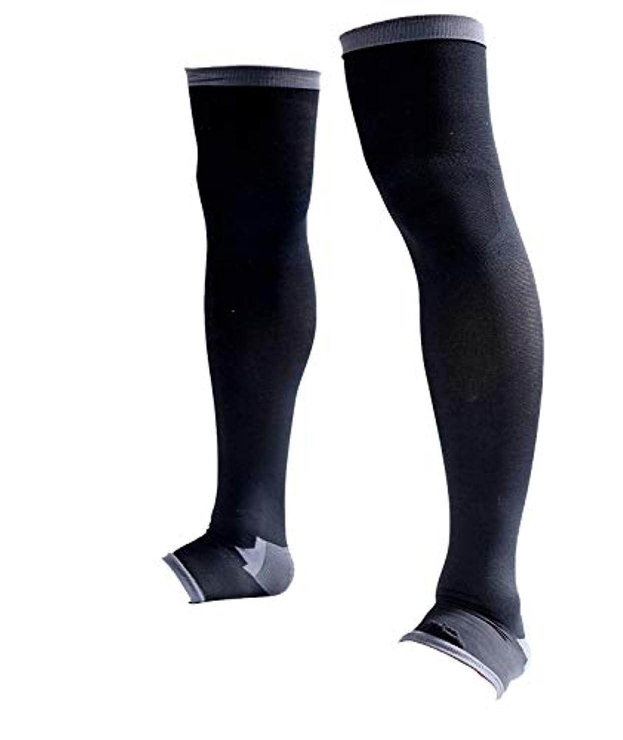 意図的悪化させる下品男性専用脚すっきり対策オープントゥ着圧ソックス 膝上 L-LL 順天堂大学客員教授推奨