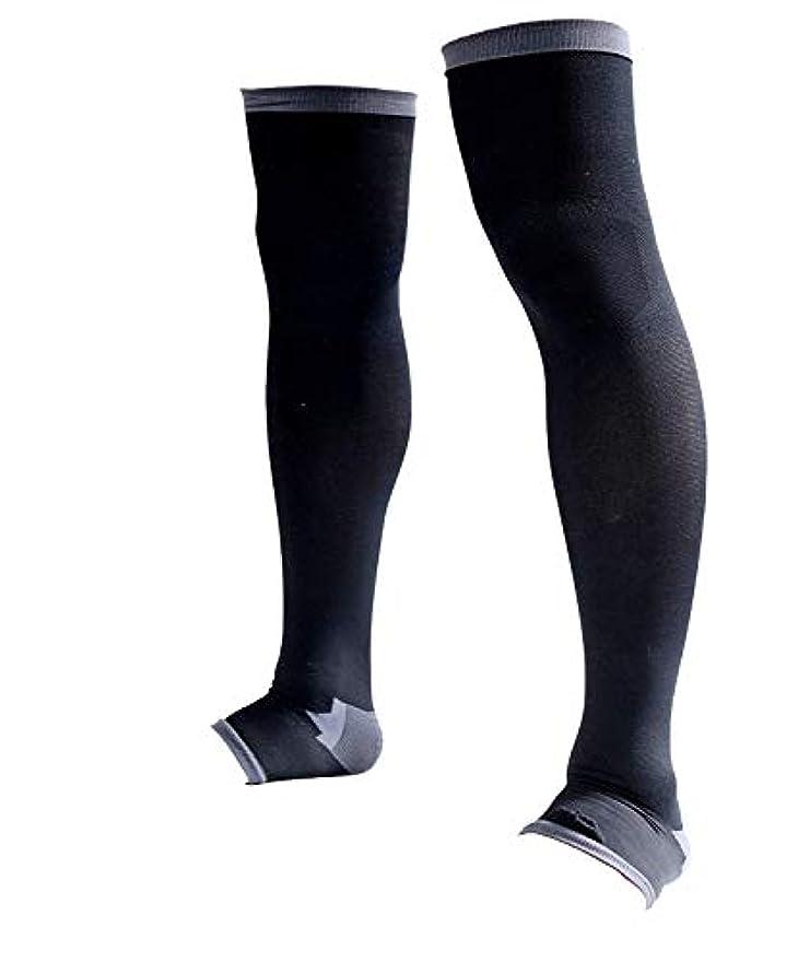 上クラッシュ練る男性専用脚すっきり対策オープントゥ着圧ソックス 膝上 L-LL 順天堂大学客員教授推奨