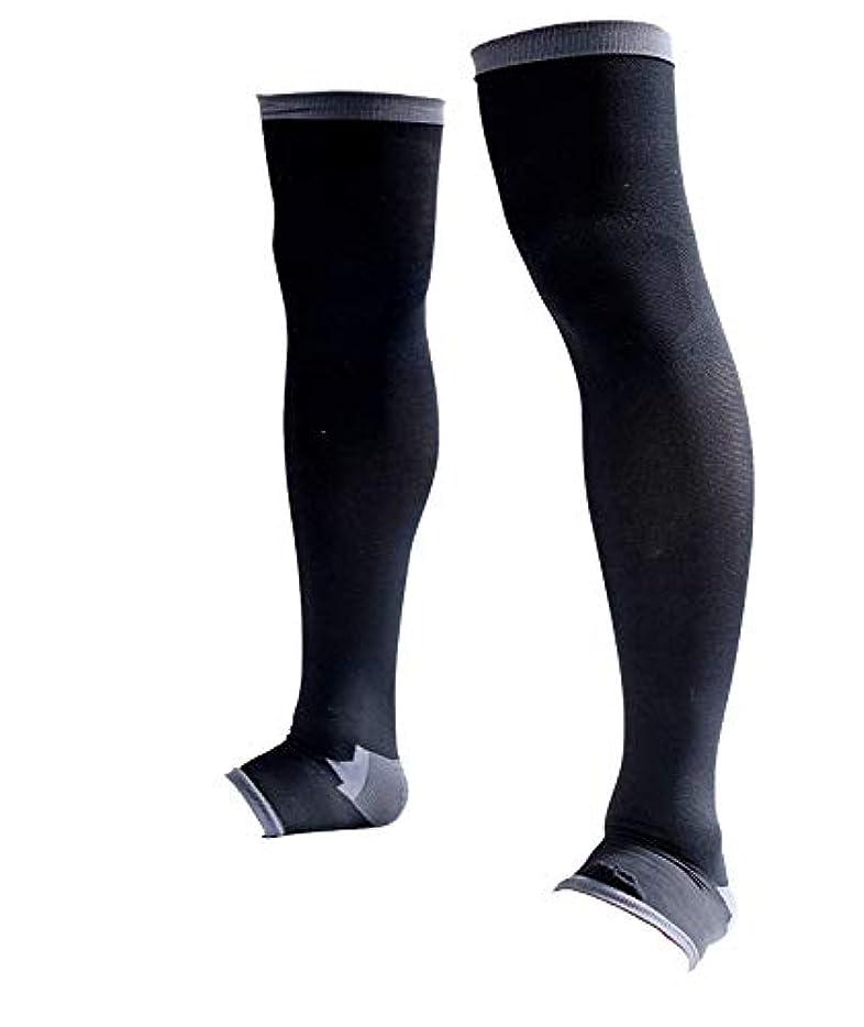乱す名前で精緻化男性専用脚すっきり対策オープントゥ着圧ソックス 膝上 L-LL 順天堂大学客員教授推奨