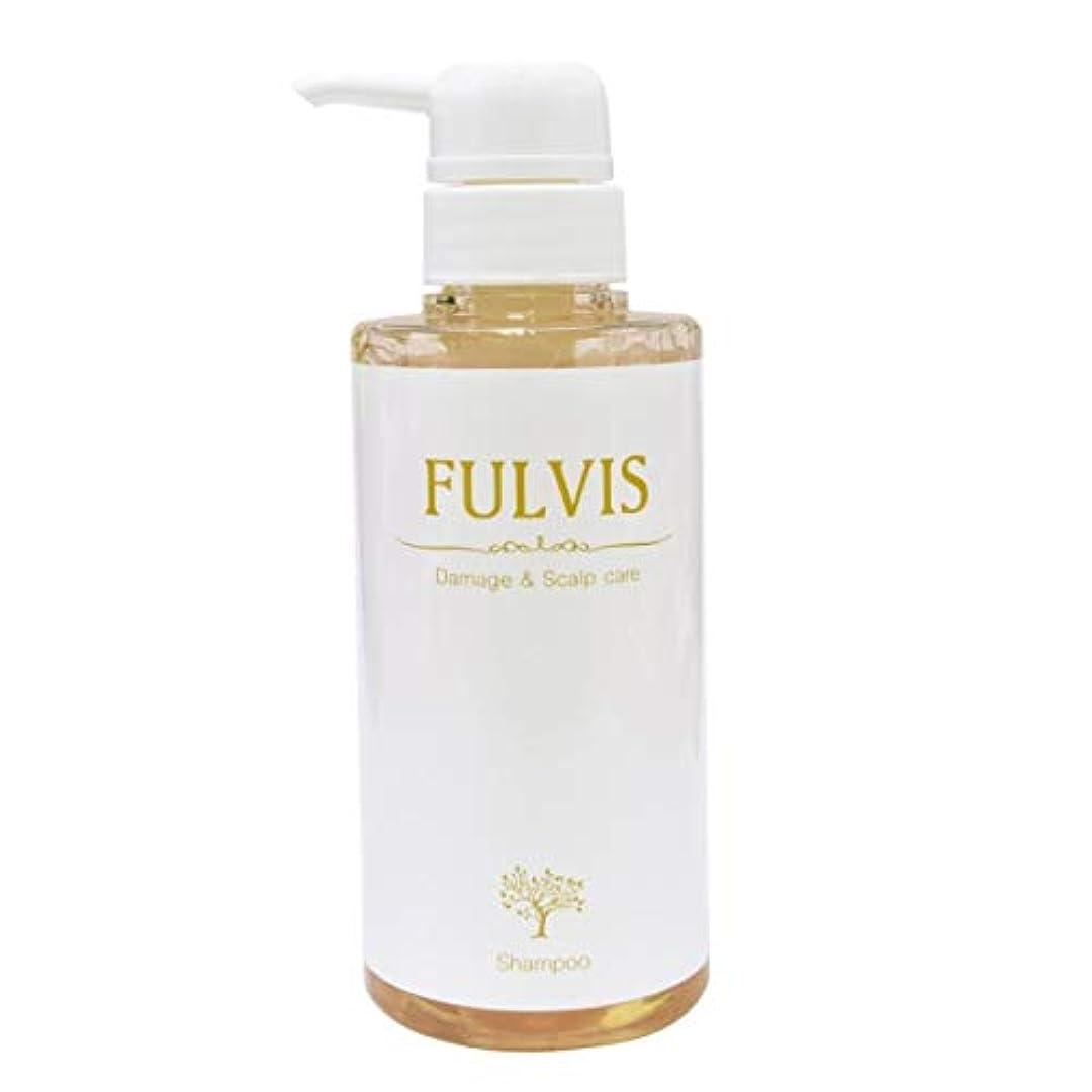 フロー古くなった咲くFULVIS(フルヴィス) ダメージ&スカルプケア シャンプー 300ml