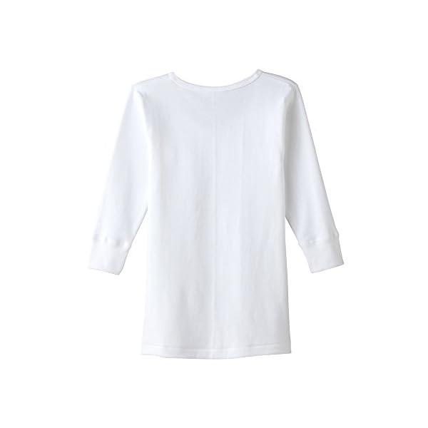 (グンゼ) GUNZE インナーシャツ キッズ...の紹介画像3