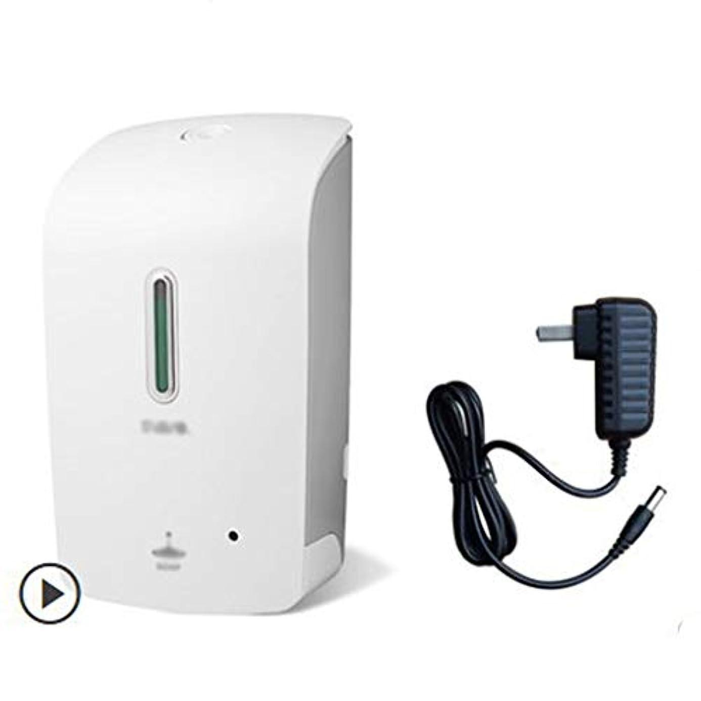 側溝ベル発火するソープディスペンサー ソープディスペンサーを充電1000mlの容量自動センシングソープディスペンサー非接触 ハンドソープ 食器用洗剤 キッチン 洗面所などに適用 (Color : White, Size : One size)