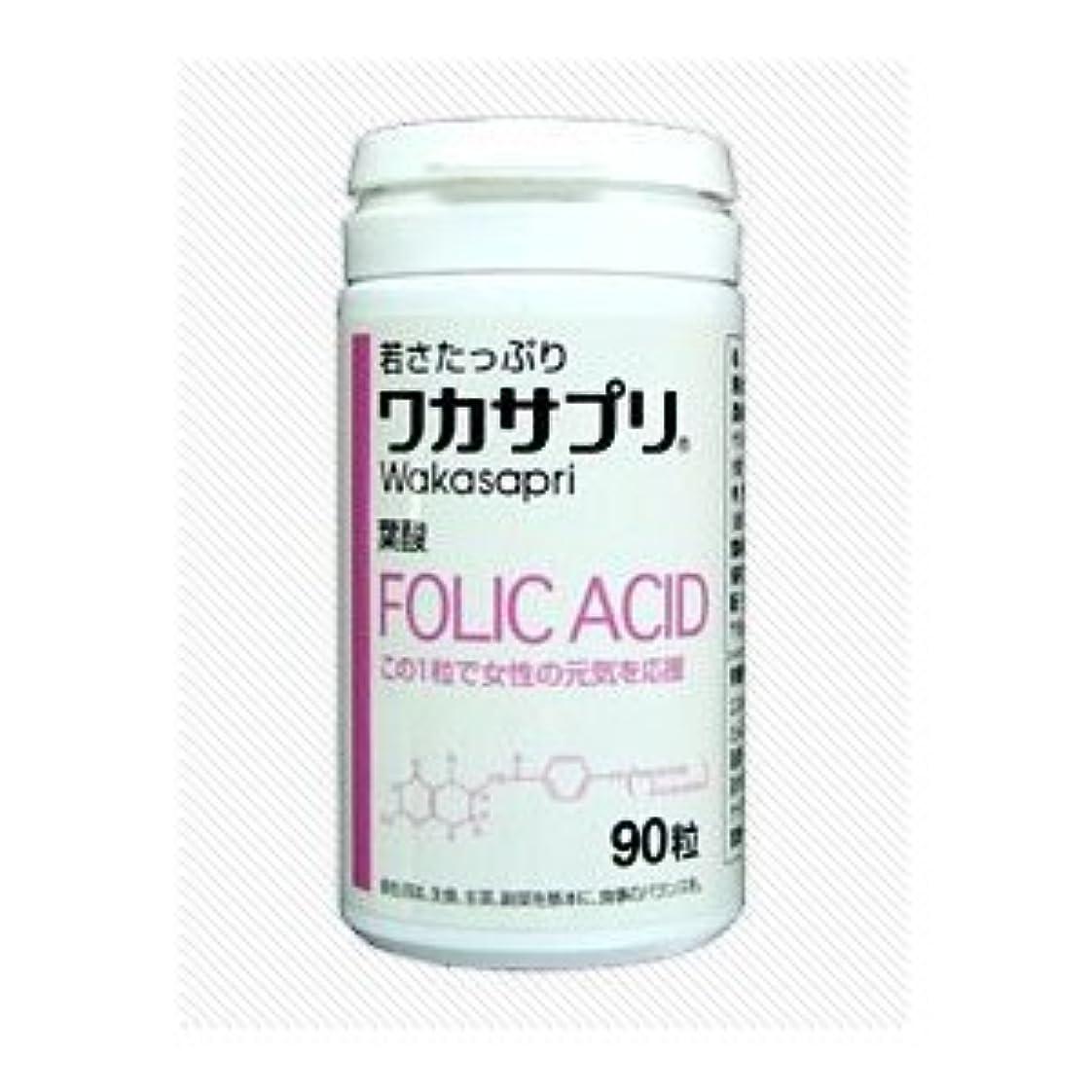 アクロバット適応する面白いワカサプリ 葉酸&オメガ3 90粒