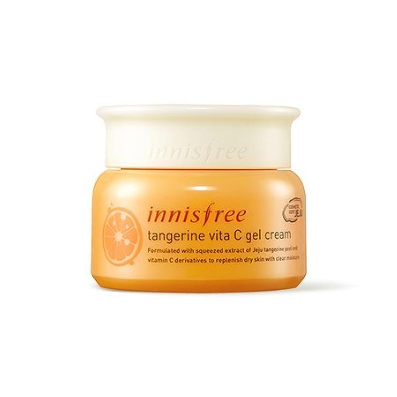 記者慣らすマキシム[New] innisfree Tangerine Vita C Gel Cream 50ml/イニスフリー タンジェリン ビタ C ジェル クリーム 50ml [並行輸入品]