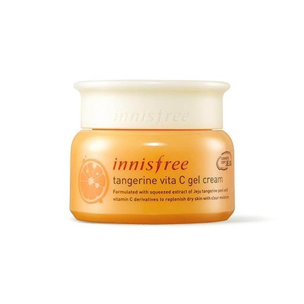 コンセンサス発掘眠り[New] innisfree Tangerine Vita C Gel Cream 50ml/イニスフリー タンジェリン ビタ C ジェル クリーム 50ml [並行輸入品]
