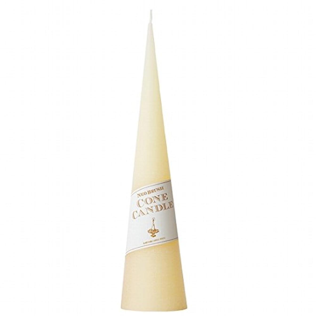 静けさ同化する安心させるkameyama candle(カメヤマキャンドル) ネオブラッシュコーン 295 キャンドル 「 アイボリー 」(A9750030IV)