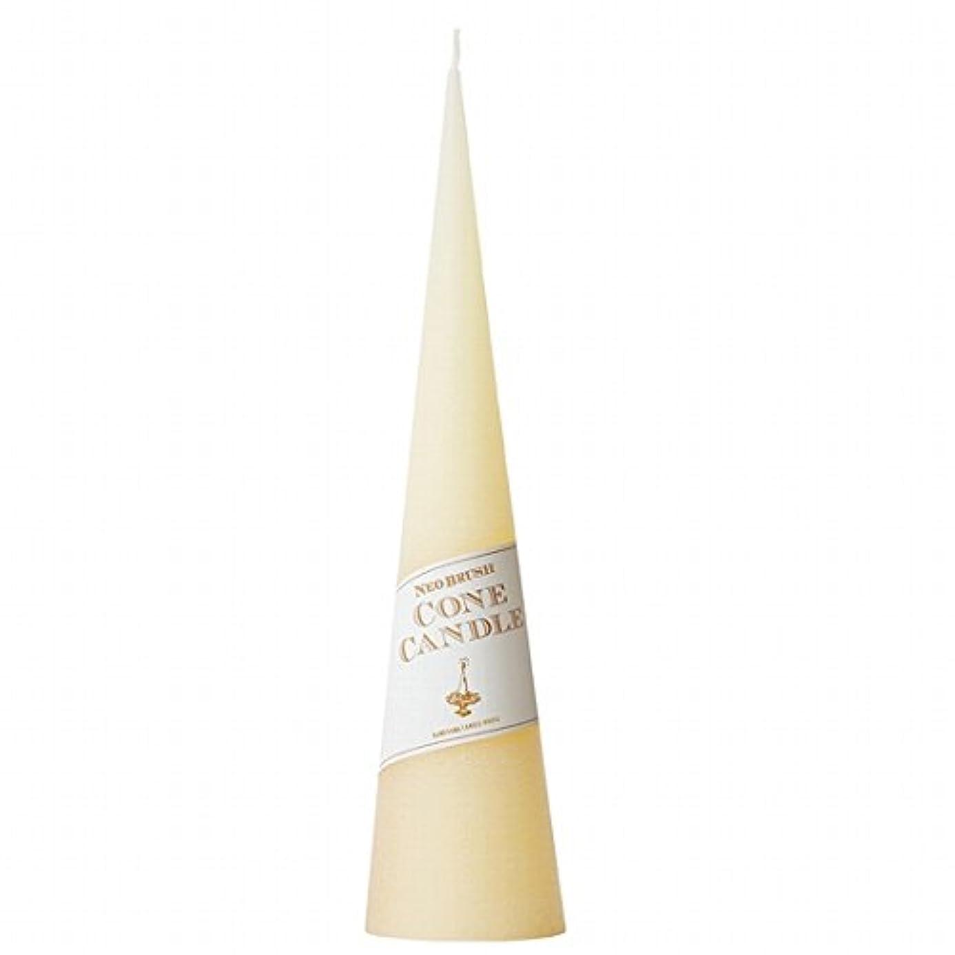 アクセントファシズムメカニックカメヤマキャンドル(kameyama candle) ネオブラッシュコーン 295 キャンドル 「 アイボリー 」